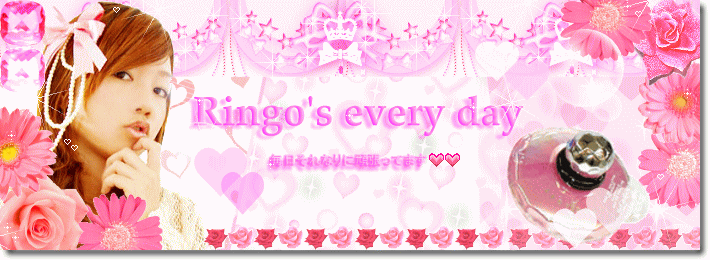 ゚+☆凛 檎のEvery day☆+゚